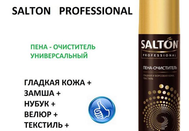 Очиститель SALTON PROFESSIONAL