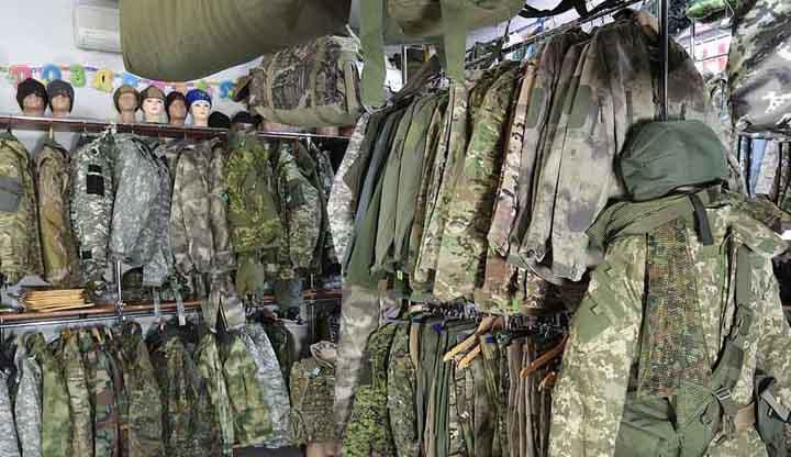 Военная одежда