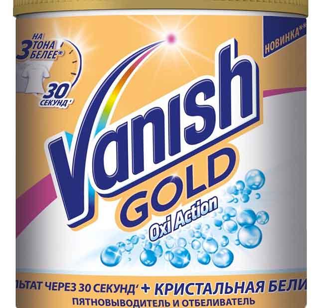 Отбеливатель-порошок VANISH